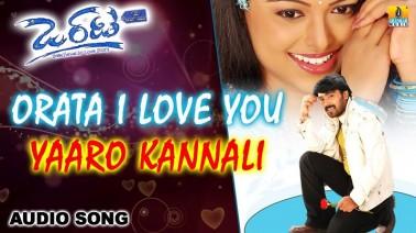 Yaaro Kannalli Song Lyrics