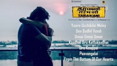 Yaaro Ucchikilai Meley Song Lyrics