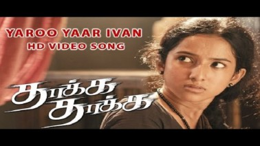 Yaaro Yaar Ivan Song Lyrics