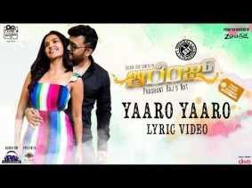 Yaaro Yaaro Song Lyrics