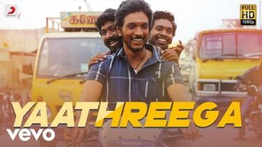 Yaathreega Song Lyrics