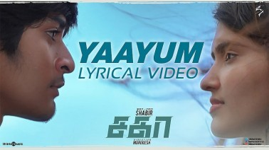 Yaayum Song  Lyrics