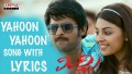 Yahoon Yahoon Song Lyrics