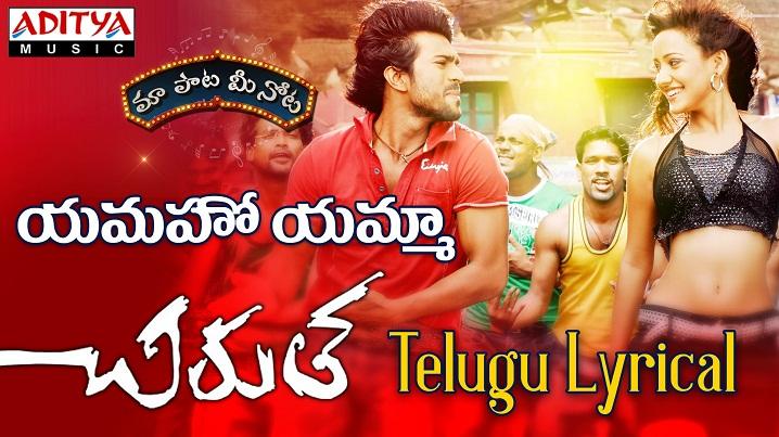 Srimanthudu (2015) Telugu MP3 Free Download