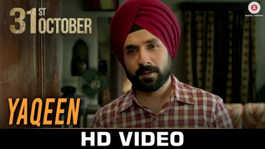 Yaqeen Song Lyrics