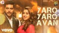 Yaro Yaro Avan Song Lyrics