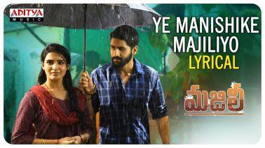 Ye Manishike Majiliyo Song Lyrics