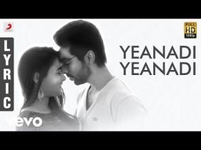 Yeanadi Yeanadi Song Lyrics