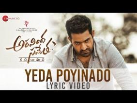 Yeda Poyinado Song Lyrics