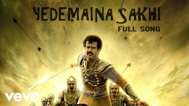 Yedemaina Sakha Song Lyrics