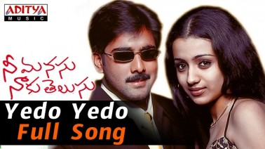 Yedo Yedo Song Lyrics