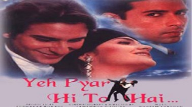 Yeh Dil Dar Raha Hai Song Lyrics