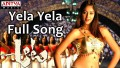 Yela Yela Song Lyrics