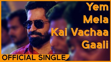 Yem Mela Kai Vachaa Gaali Song Lyrics
