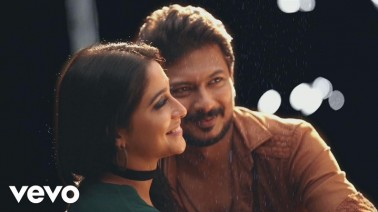 Yembuttu Irukkuthu Aasai Song Lyrics