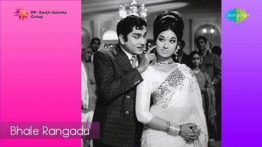 Yemito Idi Yemito Song Lyrics