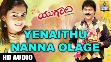 Yenaayuth Nanna Olage Song Lyrics