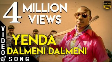 Yenda (Dal Meni Dal Meni) Song Lyrics