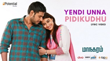 Yendi Unna Pidikudhu Song Lyrics