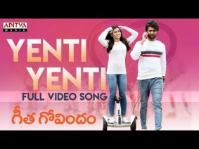 Yenti Yenti Song Lyrics