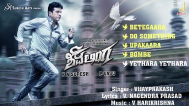 Yethara Yethara Song Lyrics