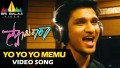 Yo Yo Yo Memu Antha Song Lyrics