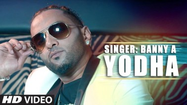 Yodha Song Lyrics