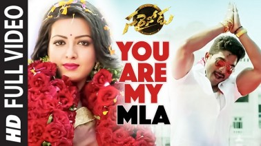 You Are My MLA Song Lyrics