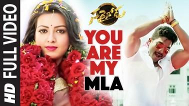 You Are My MLA Song Lyrics