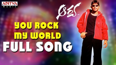 You Rock My World Song Lyrics