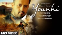 Younhi Lyrics