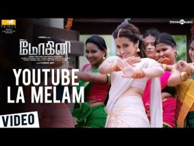 Youtube La Melam Song Lyrics