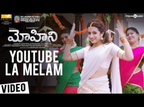 Youtube Lo Melam Song Lyrics