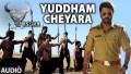 Yuddham Cheyara Song Lyrics