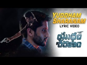 Yuddham Sharanam Title Song Lyrics
