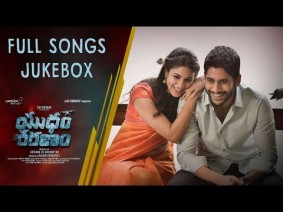 Yelugula Teraley Song Lyrics