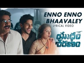 Enno Enno Bhaavaley Song Lyrics