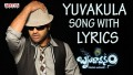 Yuvakula Song Lyrics