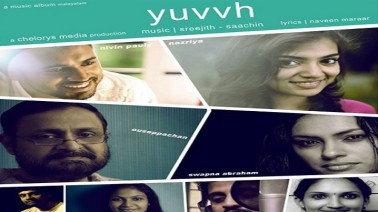 Yuvvh Lyrics