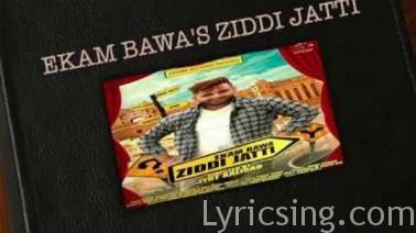 Ziddi Jatti Song Lyrics