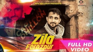 Zila Ferozpur Song Lyrics