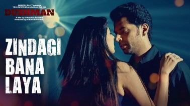 Zindagi Bana Laya Song Lyrics