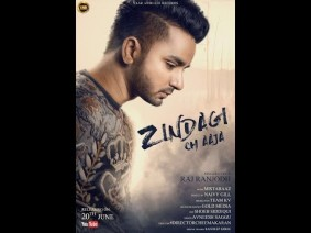 Zindagi Ch Aaja Song Lyrics