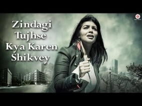 Zindagi Tujhse Kya Karen Shikvey Song Lyrics