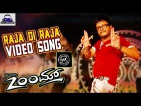Raja Di Raja Song Lyrics