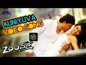 Kunniyuva Song Lyrics