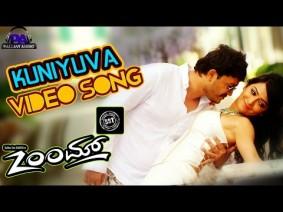 Kunniyuva Song Lyrics