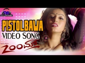 Pistol Bawa Song Lyrics