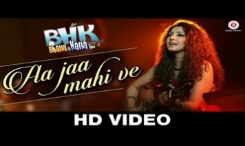 Aa Jaa Mahi Ve Song Lyrics