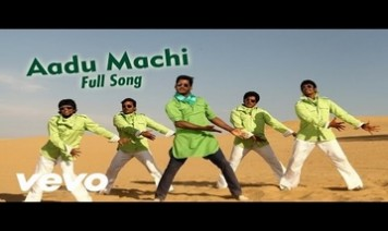 Aadu Machi Song Lyrics